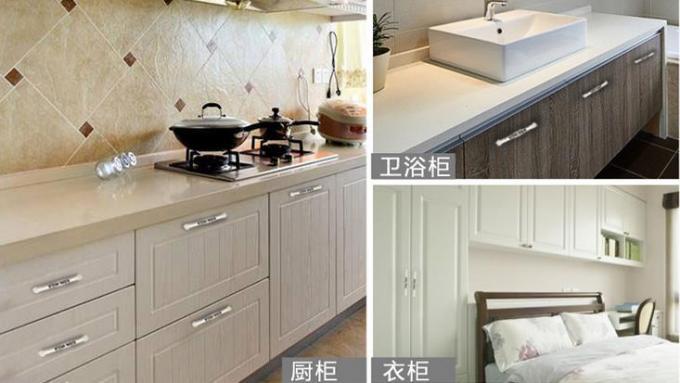 Indien-Muster-Küchen-Schrank-Türgriff-Zink-Weiß-Schlafzimmer ...